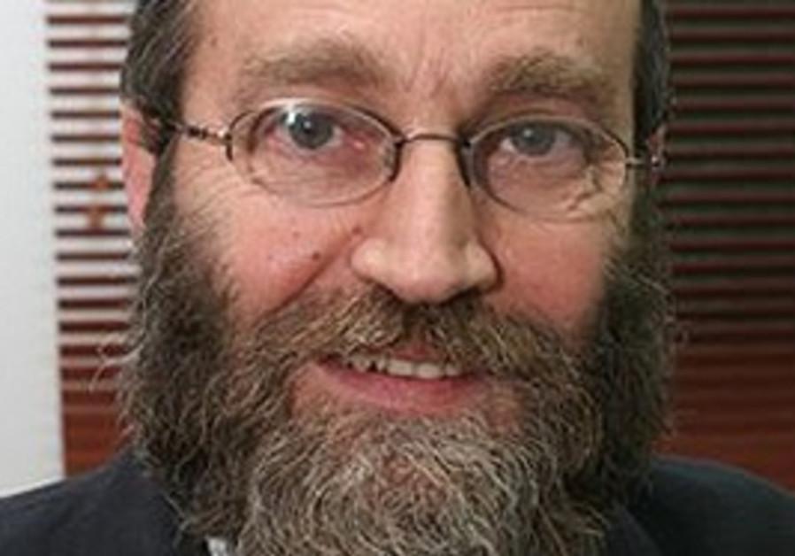 MK Moshe Gafni