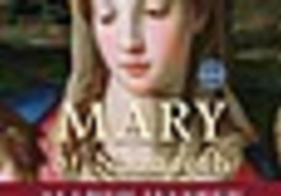 Mary of Nazareth.