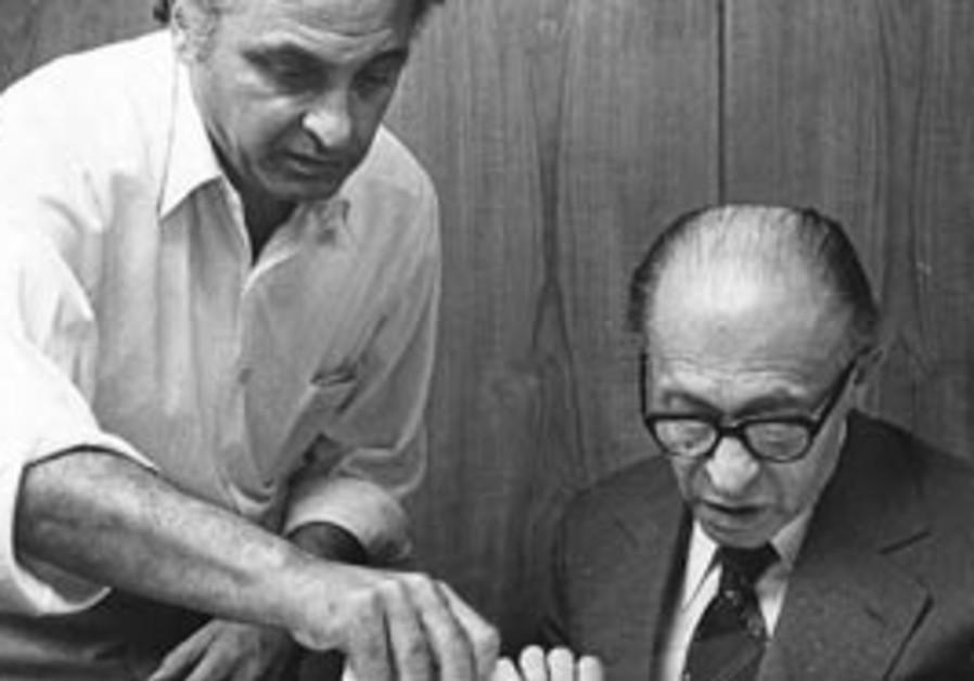 Yehuda Avner with Menachem Begin, 1977.