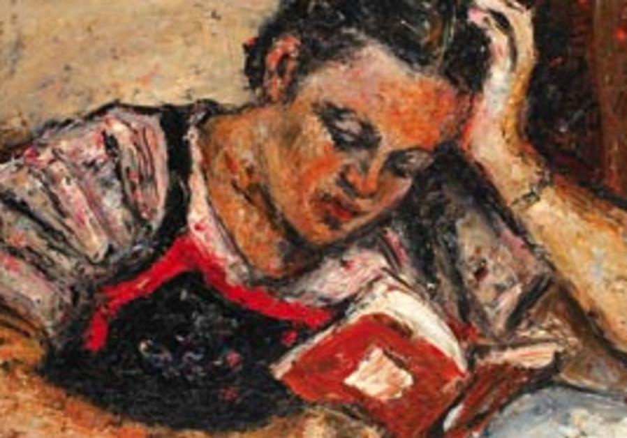 Menachem Shemi: The Artist's Wife.