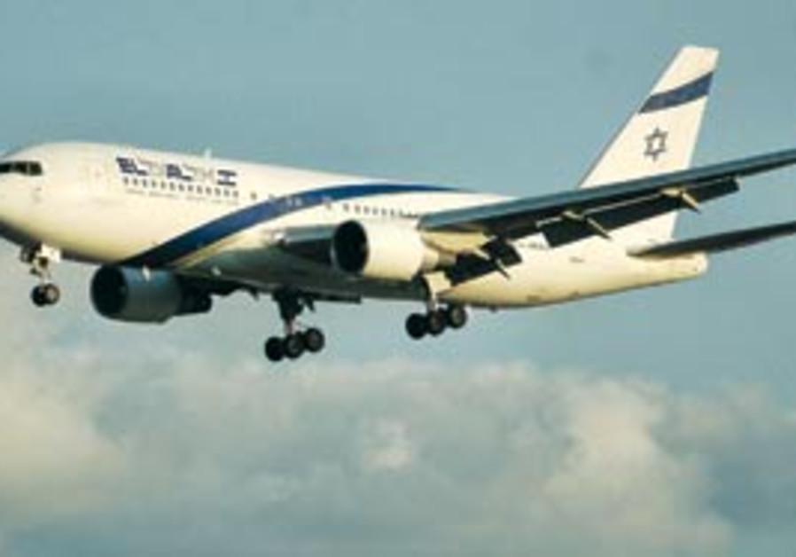 An El Al Boeing 767-200 (El Al)