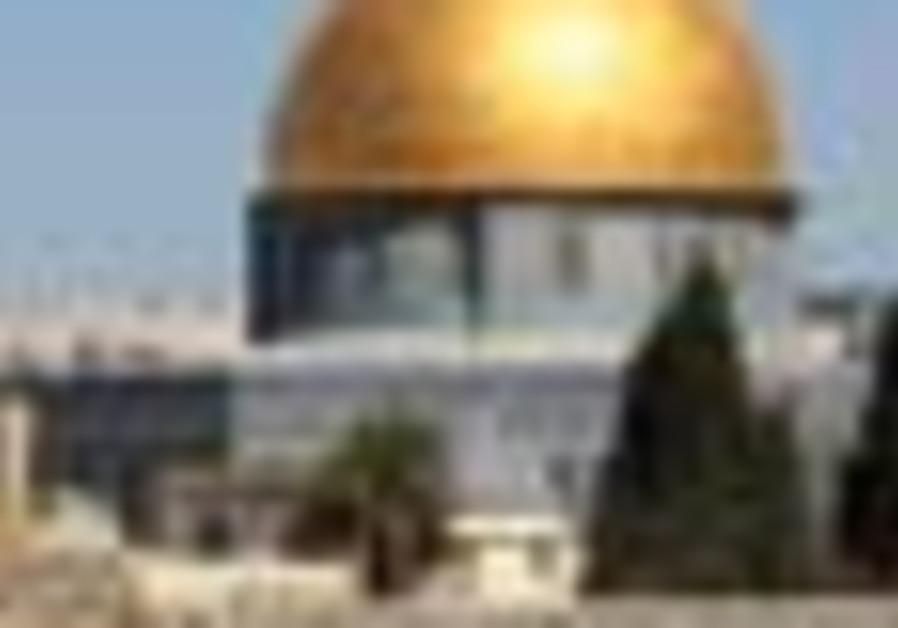 A view of the Temple Mount (Ariel Jerozolimski).