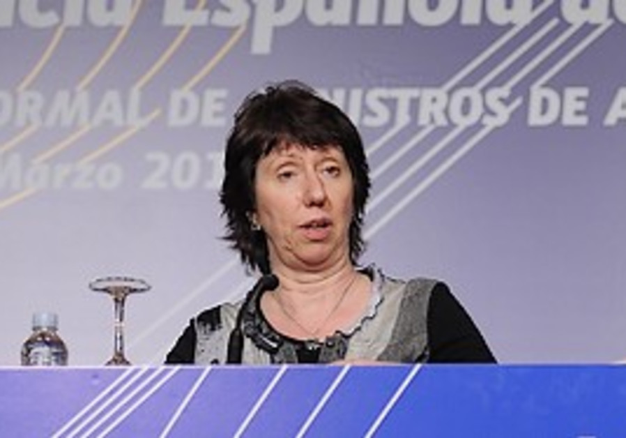 Catherine Ashton (AP).