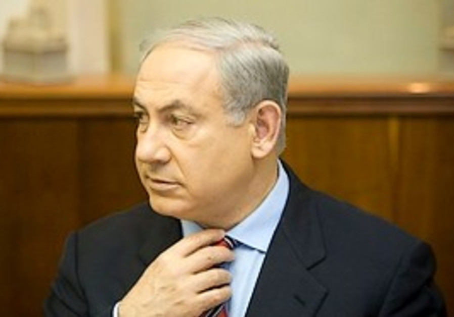Prime Minister Binyamin Netanyahu (AP).