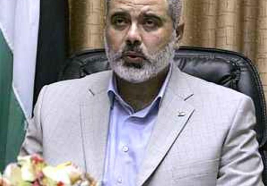 Haniyeh calls for Palestinian unity
