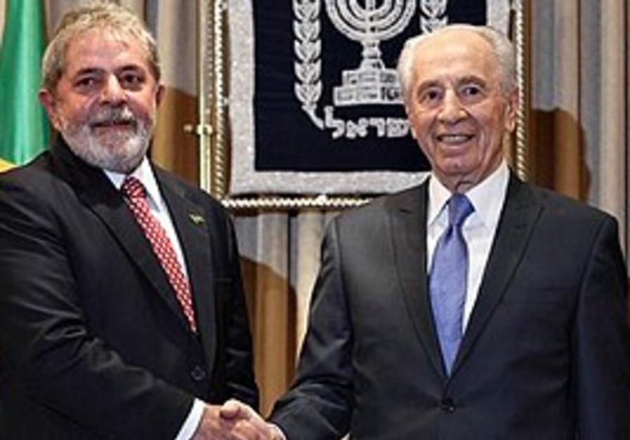 Brazilian President da Silva with Shimon Peres
