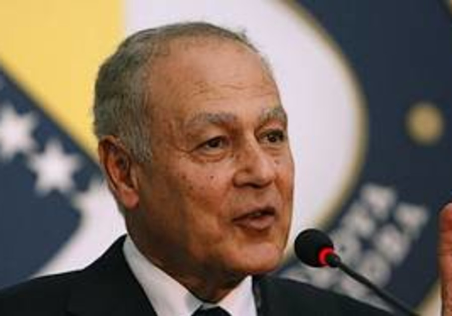 Egyptian Foreign Minister Ahmed Aboul Gheit.