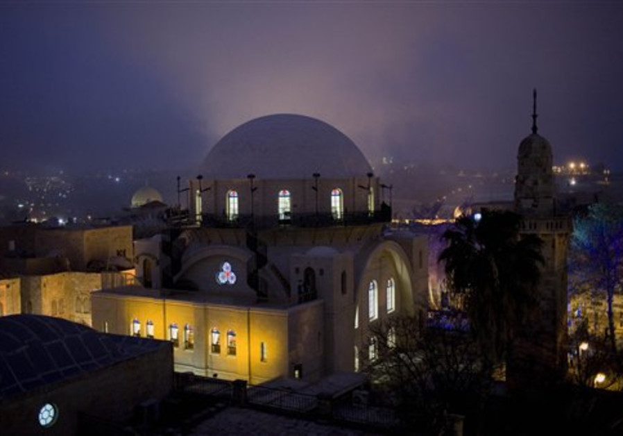 General view of the Hurva synagogue in Jerusalem's