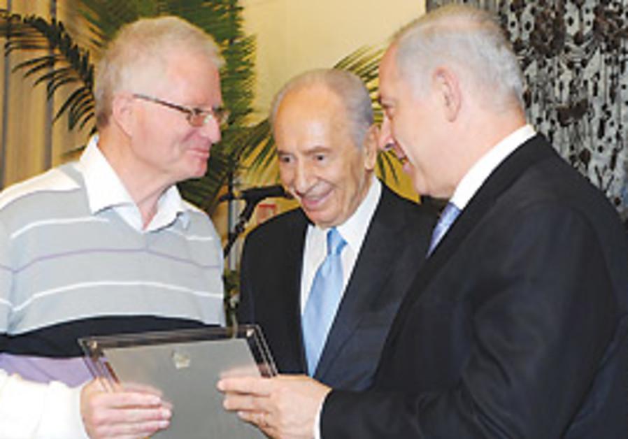 Netanyahu and Peres award honor to Dr. Zvi Tzamere