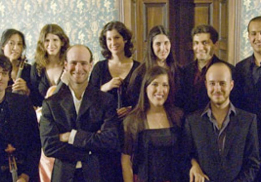 The Israeli Bach Soloists.