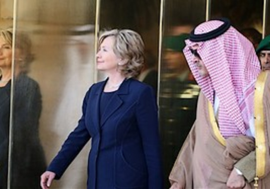 Clinton walks with Saudi Foreign Minister Prince S