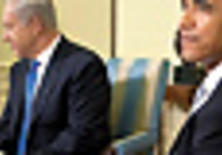 Prime Minister Binyamin Netanyahu meets with US Pr