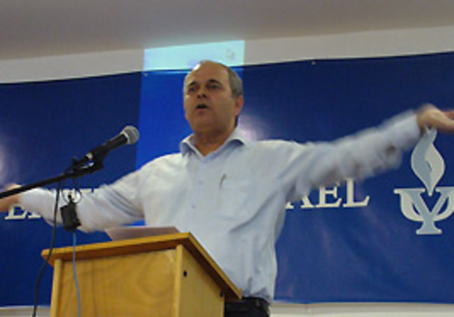 Education Ministry chief scientist Dr. Gabriel Avi