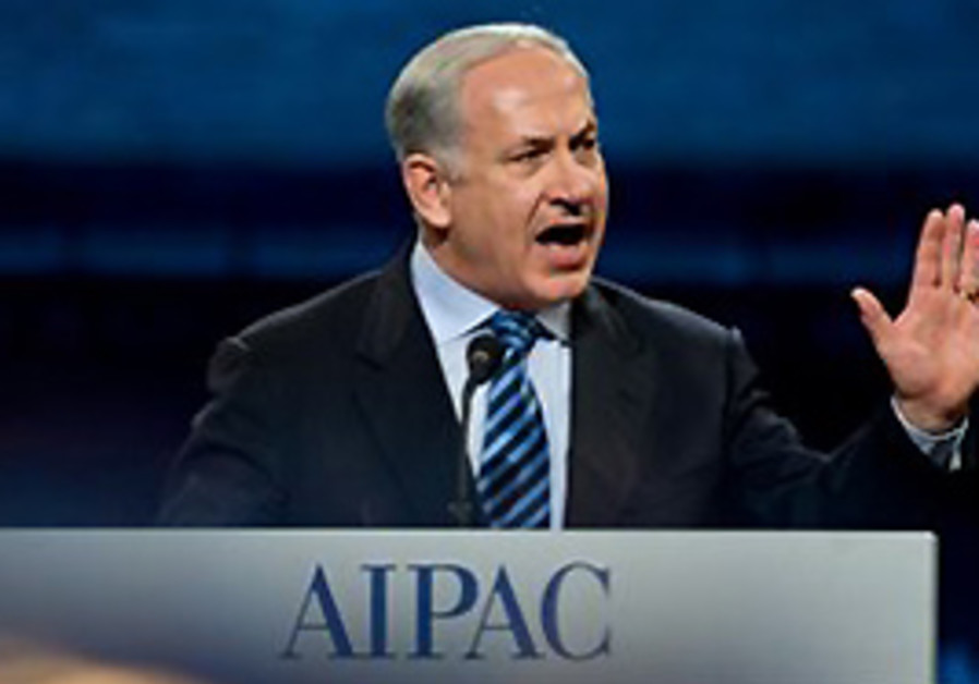 Prime Minister Binyamin Netanyahu addresses the Am
