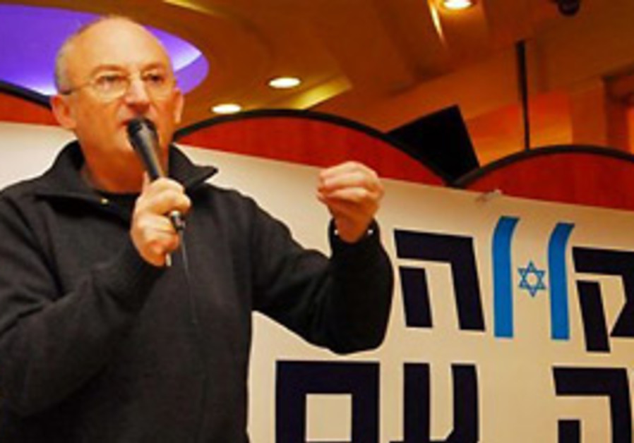 National Union MK Aryeh Eldad.
