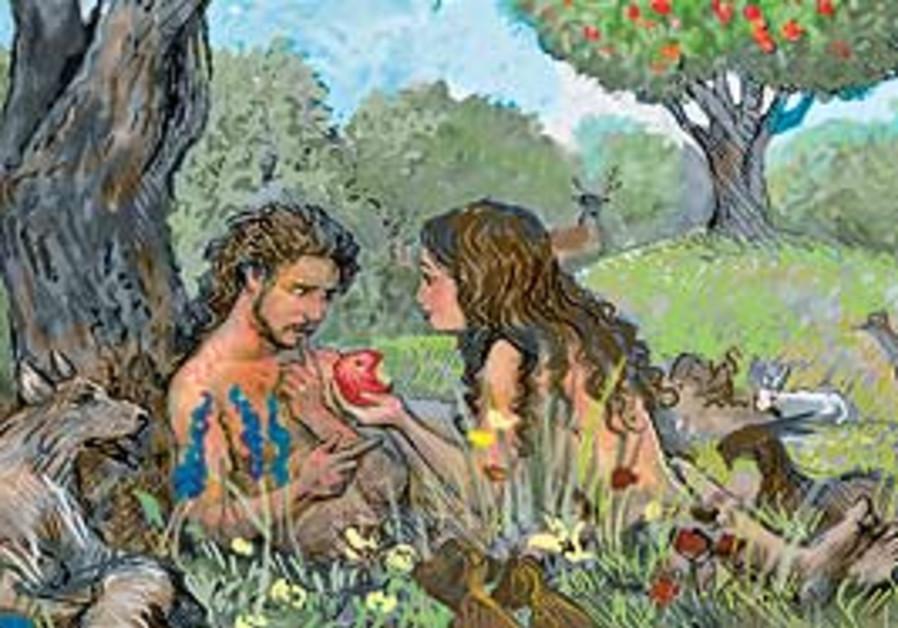 Avi Katz's rendering of Adam and Eve (Courtesy Avi