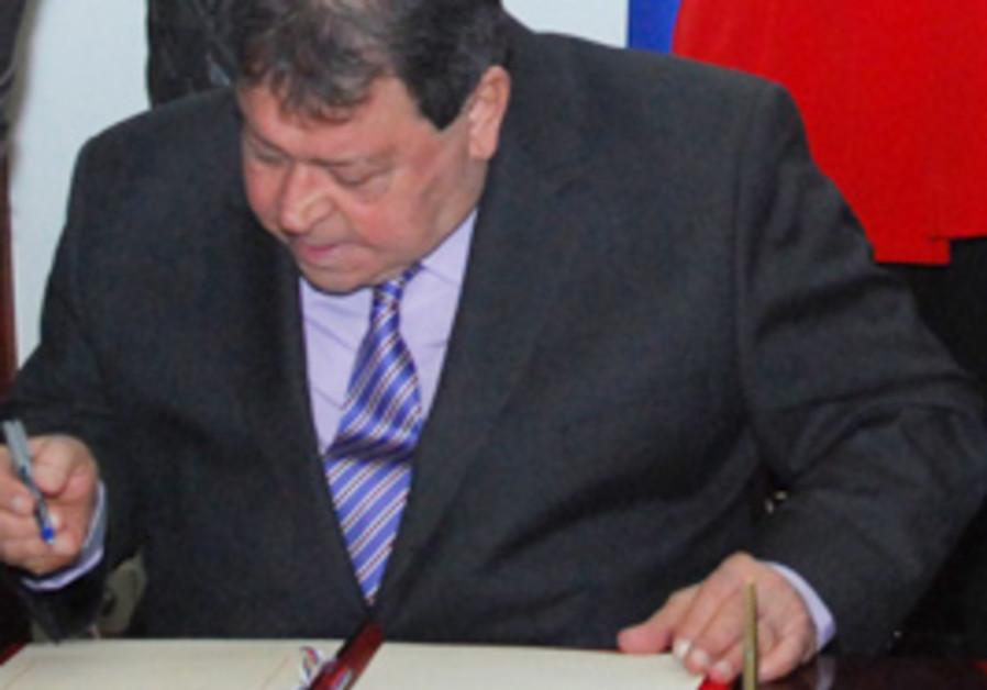 Industry, Trade and Labor Minister Binyamin Ben-El