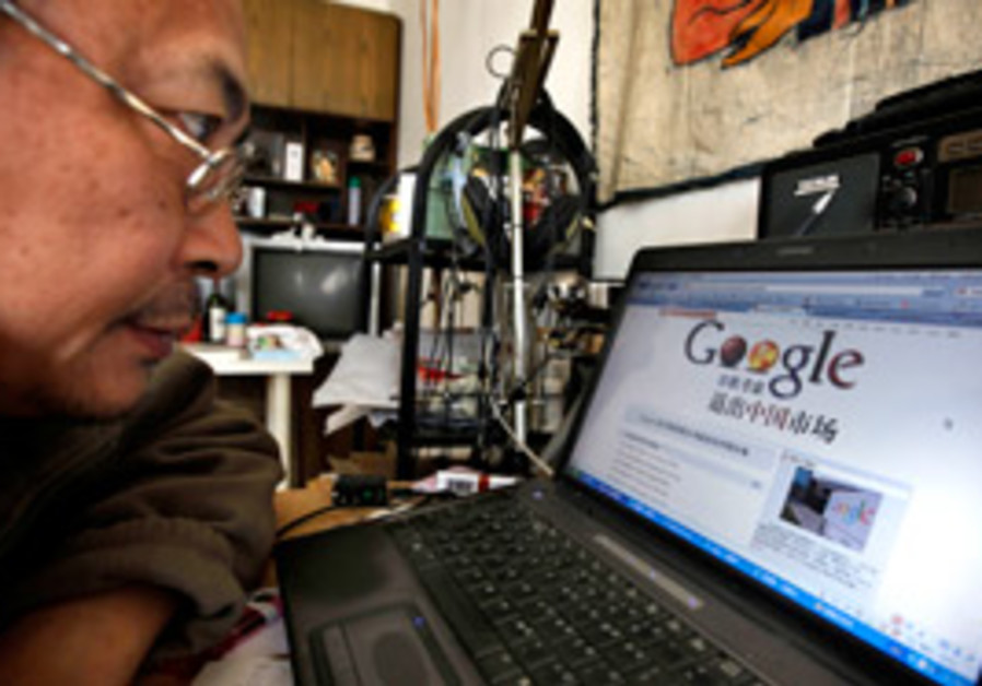 A leading blogger and critic of China's internet c