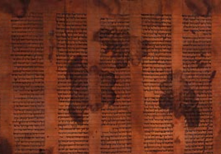 London Manuscript Fragment of the Exodus scroll (9