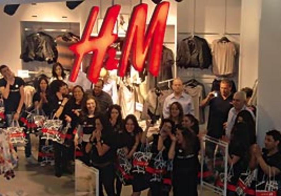 LET THE games begin! H&M opening in Jerusalem. (Fe
