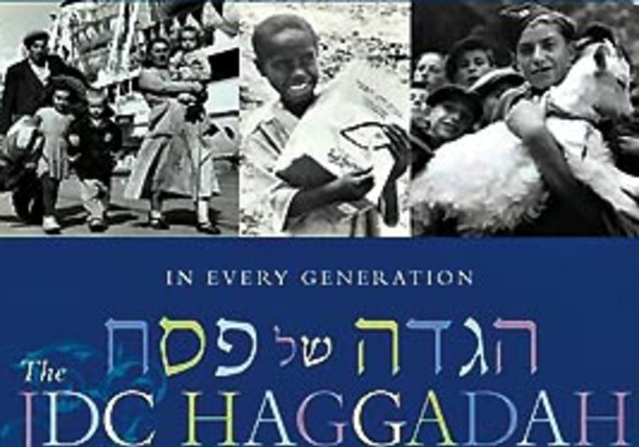 The JDC Haggadah