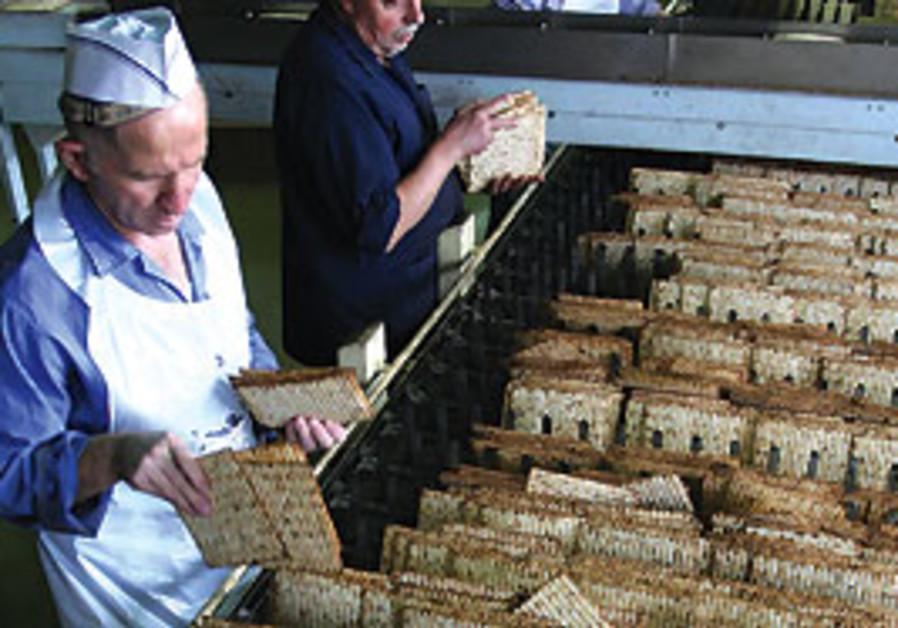 Yehuda Matzos. Forty tons of matza a day.