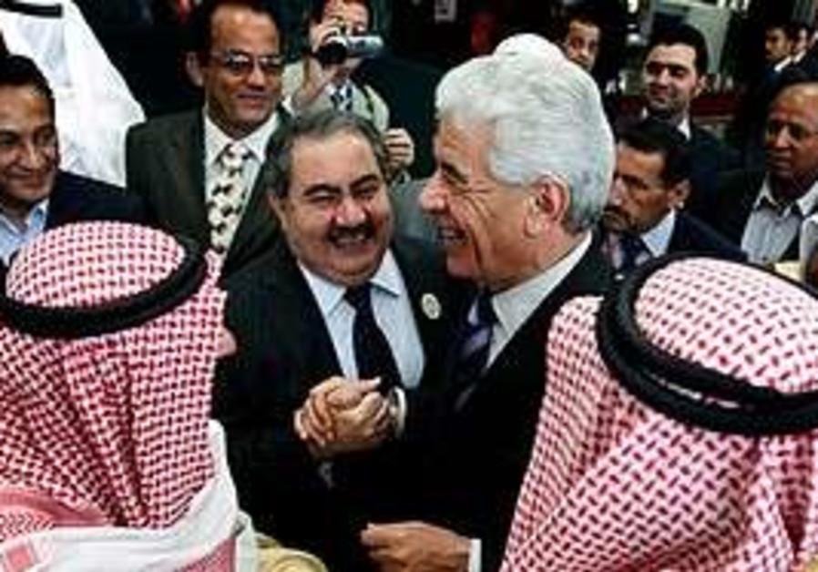 Hoshyar Zebari, center left.