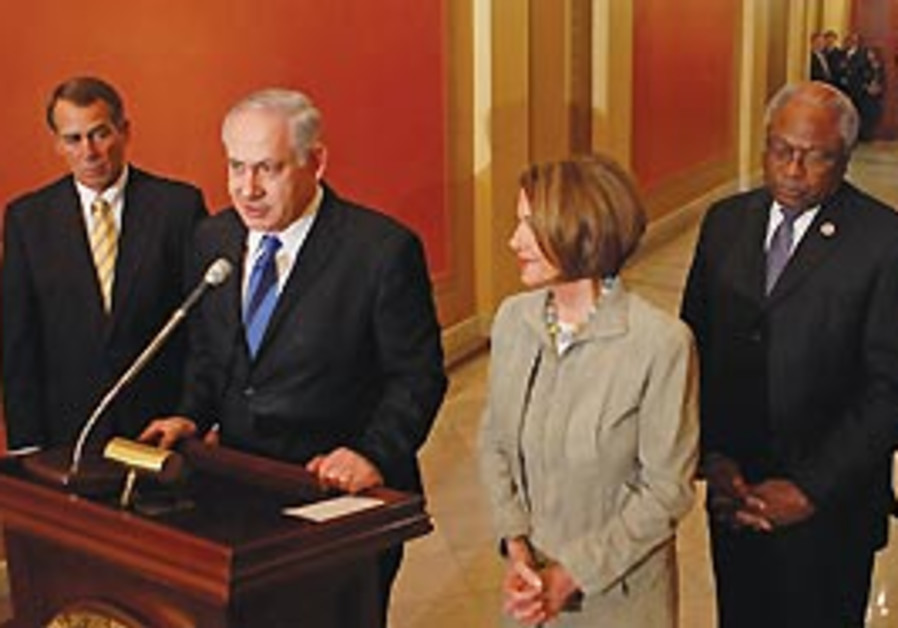 Netanyahu speaks on Capitol Hill