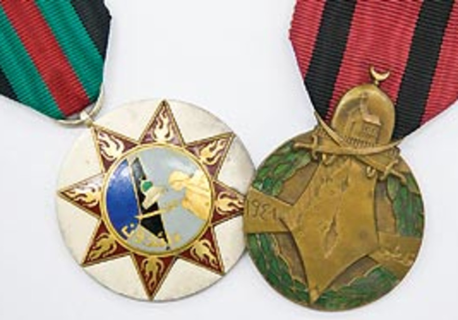 Medals awarded by Arabs countries to soldiers who