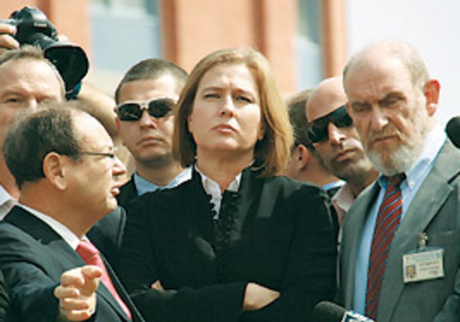 Kadima and opposition leader Tzipi Livni visits Ba