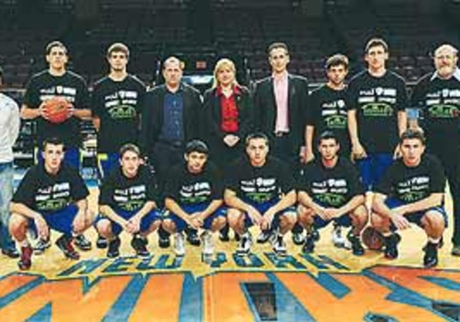 The Reali Gymnasium High School team.