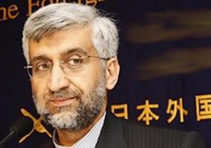 Jalili in Japan