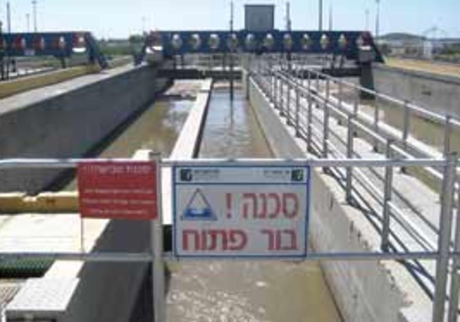 The Shafdan sewage purifying facility (Gil Zohar).