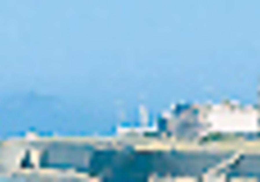 A view of Miramar.