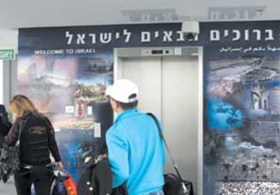 tourism israel 88 298