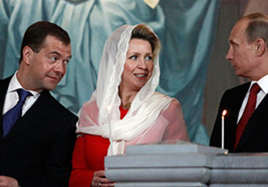 Russian President Dmitry Medvedev, from left, his