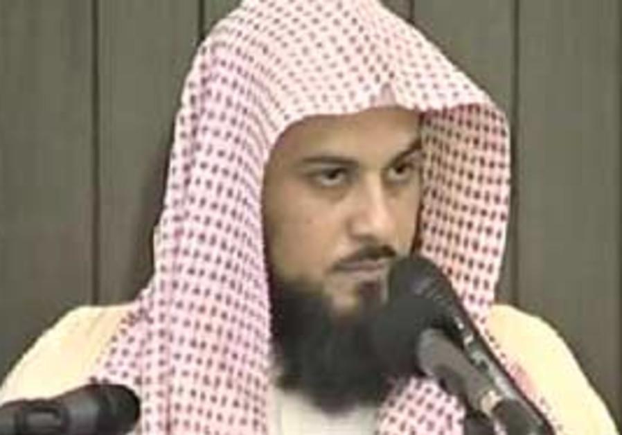 Sheikh Muhammad Al-Areefi