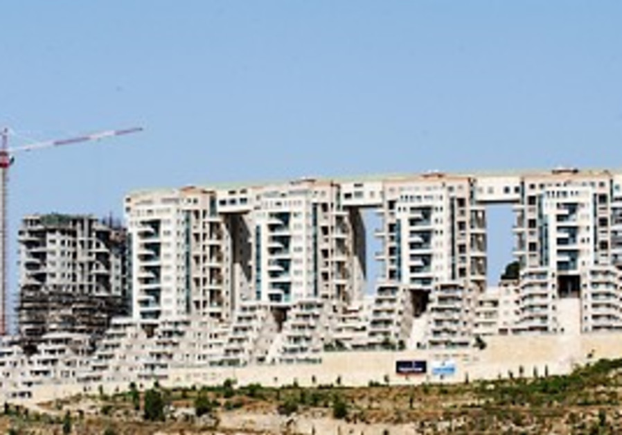 The Holyland real estate project (Ariel Jerozolims