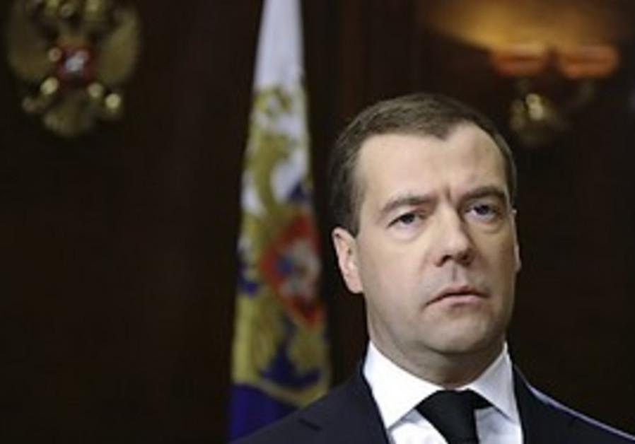 Russian President Dmitry Medvedev (AP)
