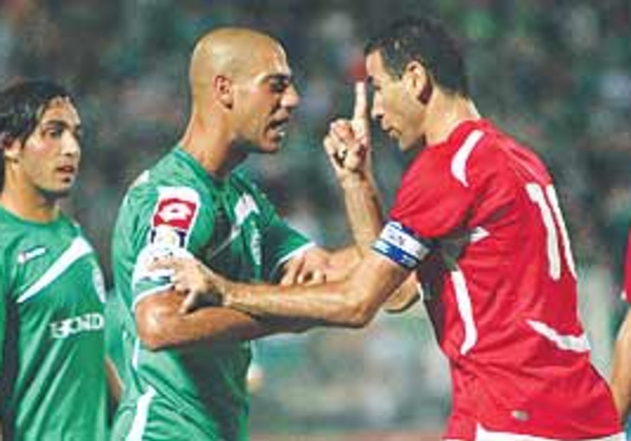 Hapoel's Badier and Mac Haifa's Katan.
