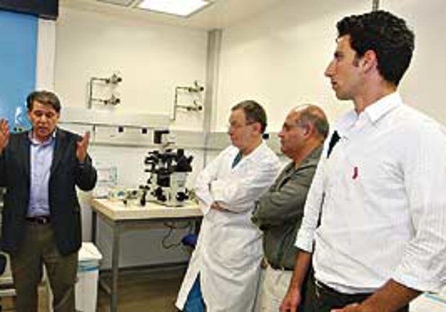 TOUR of the Rambam Medical Center's IVF unit are (