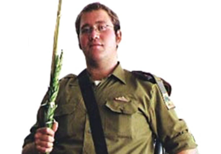 Gadi Ezra died on April 4, 2002 in Jenin during Op
