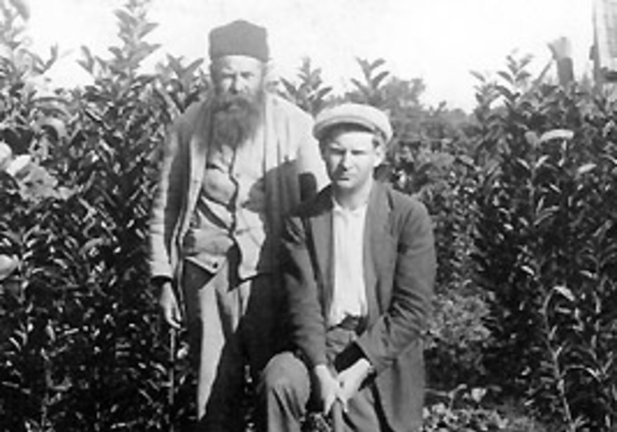 Workers in a Petah Tikva orange grove in the 1930s
