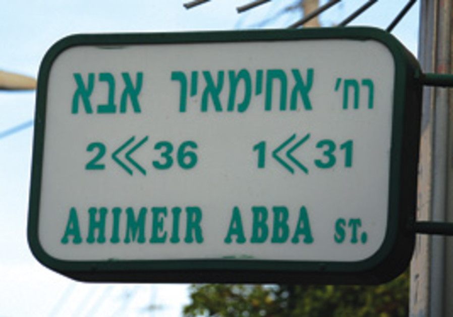 One of the ten streets nationwide named after Abba