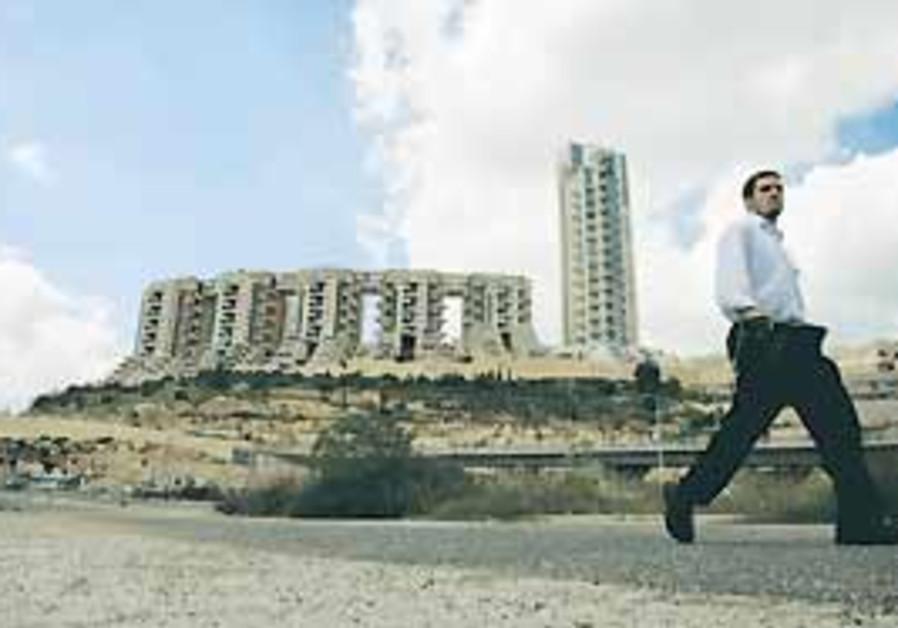 The Holyland project in Jerusalem (AP).