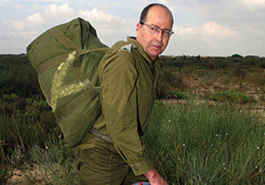 In 2005, Lt.-Gen. Moshe Ya'alon parachuted with ID