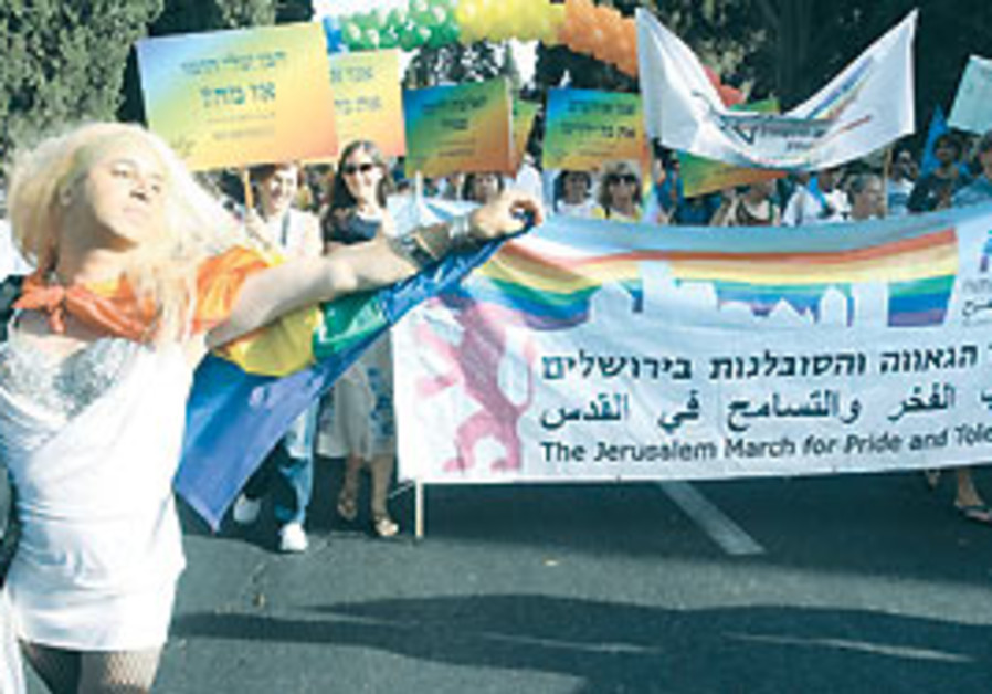 The Jerusalem Gay Pride Parade.