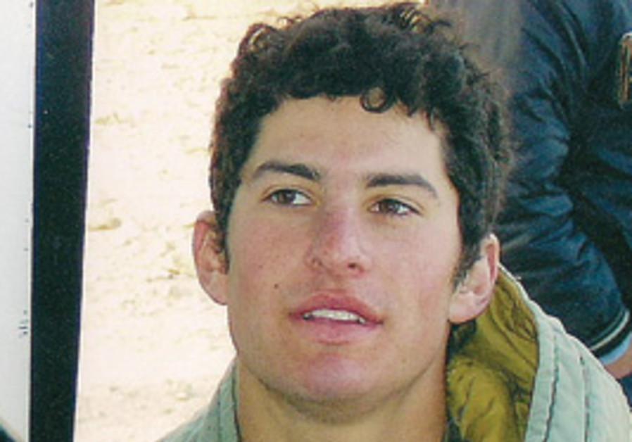 Yosef Goodman