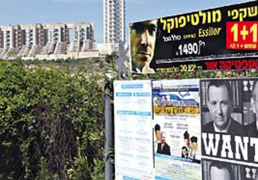 'Wanted' poster of Barak and Olmert