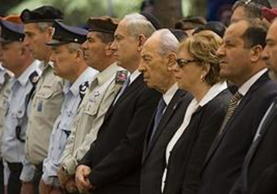 Prime Minister Binyamin Netanyahu, IDF Chief of Ge
